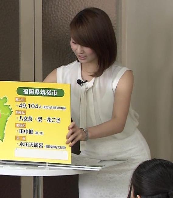 秋元玲奈 タイトスカートのお尻キャプ画像(エロ・アイコラ画像)