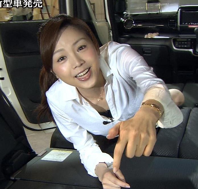 森本智子 少し胸チラキャプ画像(エロ・アイコラ画像)