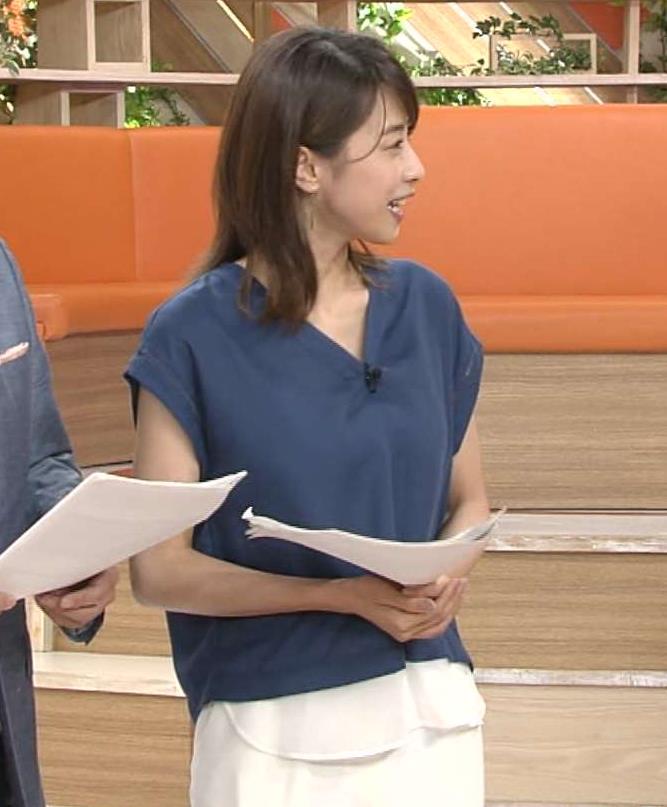 加藤綾子 緩めの衣装キャプ画像(エロ・アイコラ画像)