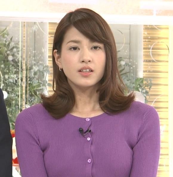 永島優美 ニット巨乳キャプ画像(エロ・アイコラ画像)