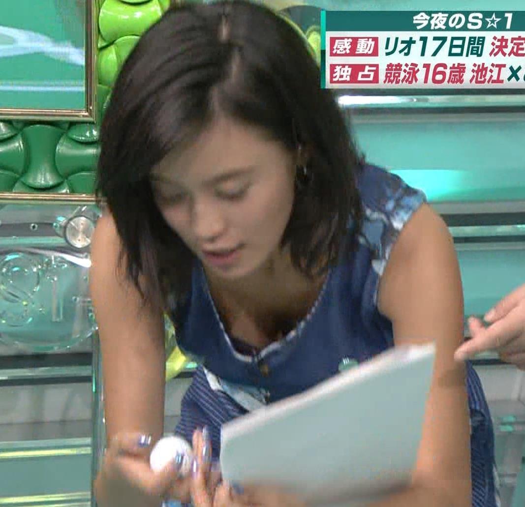 小島瑠璃子 最高にエロい胸チラ!ブラちら!!キャプ画像(エロ・アイコラ画像)