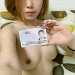 中国の多数の女子学生が地下銀行の借金を返済できずにヌード写真を流出させられる