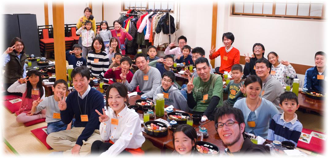 2015-11-29 親子ゲーム会記念写真-w1070