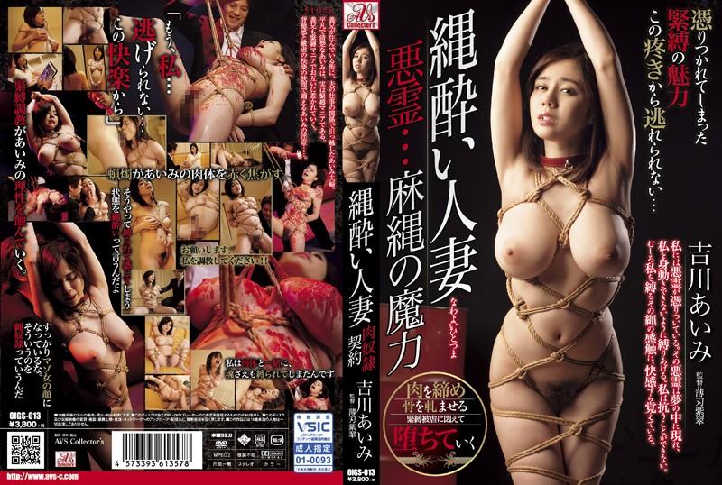 image Jav wife slave auction ayumi shinoda cmnf enf subtitled
