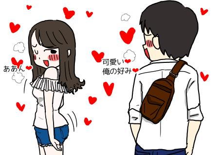 高校生の男の子と女の子の出会い