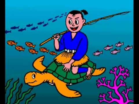 浦島太郎が、竜宮城へ行くのにかかった時間はどのくらい?