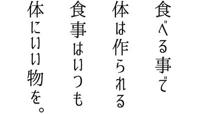 syoku1.png