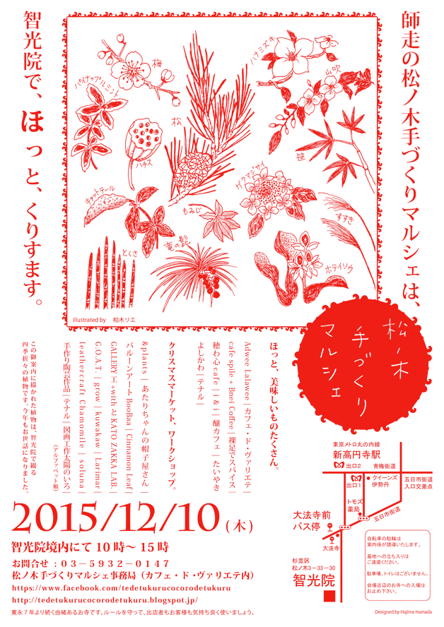 201512031618518f3.png
