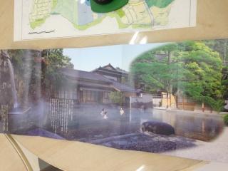 8-1日本一広い露天風呂