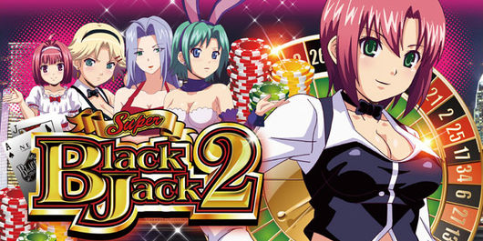 super-blackjack2-dahou.jpg