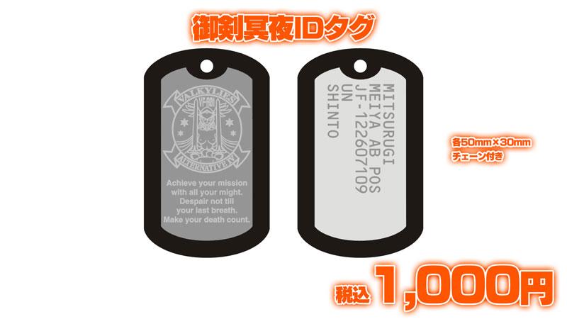 goods2015w_04.jpg
